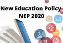 Photo of نئی تعلیمی پالیسی-2020