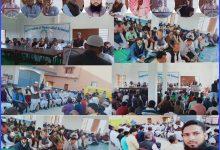 Photo of آل بہار شیر شاہ آبادی ایسوسی ایشن کی ایک اہم میٹنگ: کشن گنج ضلع کی نئی کمیٹی کی تشکیل